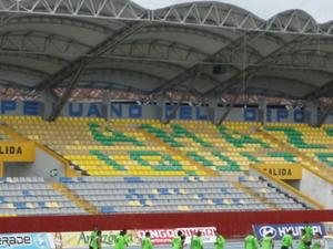 Estadio Max Augustín