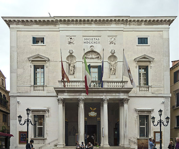 Facade Of La Fenice