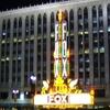 Fox Detroit Marquee Nightshot