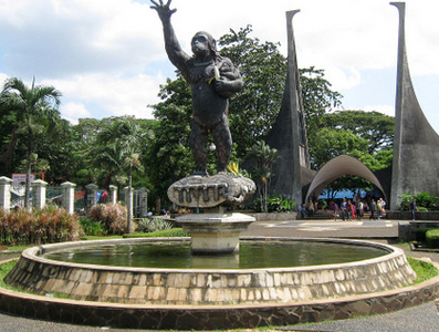 Front Gate Of The Ragunan Zoo