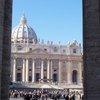 Vista Dal Colonnato