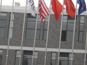 Florida International University Tianjin Center
