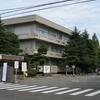 University of Fukui