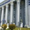 Ganja State Academy Of Sciences