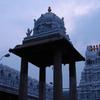 Govindaraja Swamy Temple