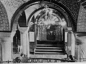 Great Synagogue of Baghdad