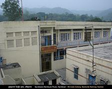 Gurudwara Trust
