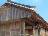 Gwangajeong