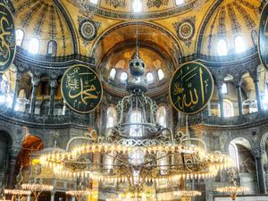 Byzantian Relics -35 Euro-Per Person Photos