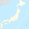 Hatsukaichi Is Located In Japan