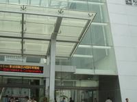 AsiaWorld Expo