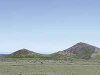 Holaholar Crater Area