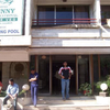 Hotel Sunny International
