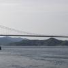 Hakata-Ōshima Bridge