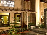 Hotel Shervani