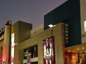 Inorbit Mall