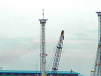 Port of Iloilo