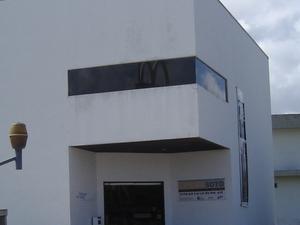 Jesús Soto Museum of Modern Art