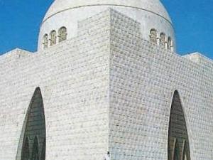 Tour of Karachi Photos
