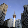 KL Tower Amid Buildings
