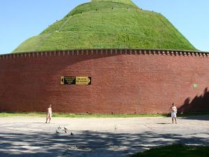 Tadeusz Kościuszko Mound