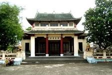 Liat See Tong - Martyrs Hall