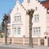 Liepāja Museum
