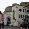 London Zoo Aquarium