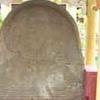 Long Thu Pagoda Stele