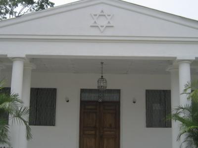 Maguen David Synagogue