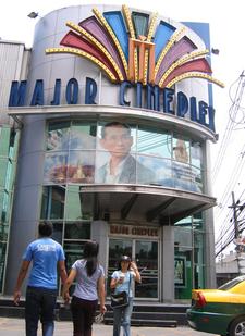 Major Cineplex Ramkamhaeng