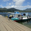 Maluku Islands Region