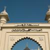 Masjid Zahir - Kedah
