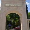 Merkezefendi Cemetery