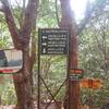 Monkey Point Trail Sign - Matheran - Maharashtra - India