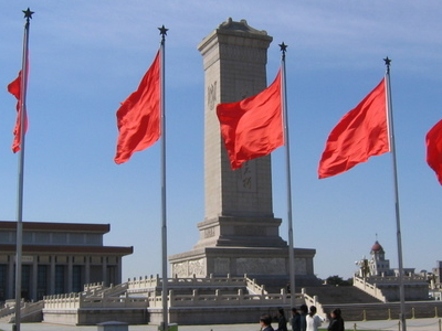 Monument People Heroes At Tiananmen Square