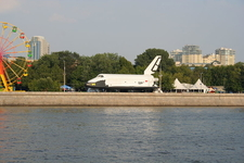 Moscow Gorky Park View Plane
