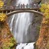 Multnomah Falls In Columbia River Gorge OR