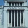 The Building Of The Bank Mandiri Museum