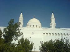 Front View Of The Mosque