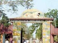Nandan Kanan Botanical Gardens