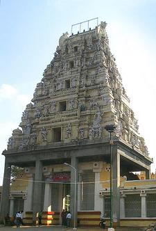 Nandi Temple Bangalore