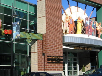 Enterance Of The American Jazz Museum