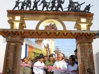 Netaji Birth Place Museum