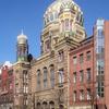 Neue Synagoge In Berlin