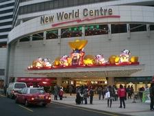 New World Centre