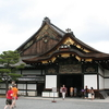 Nijo Castle Close View