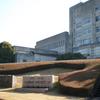 Nagoya Zokei University