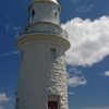 Naturaliste Lighthouse Gnangarra