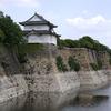 Osaka Castle River Side